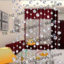 free shipping 10 meters glass crystal beads curtain window door curtain passage wedding backdrop(China)