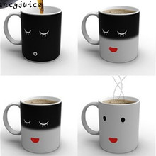 Smilling Face Color Changing Mug Cup High Quality Ceramic Coffee Cup Temperature Changing Mug