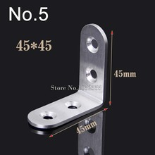 Quality 10pcs stainless steel furniture corner brackets 45*45mm angle plate metal corner brackets furniture connection parts K92