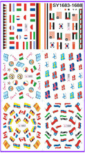 6 PACK/ LOT  GLITTER WATER DECAL NAIL ART NAIL STICKER NATIONAL FLAG SY1683-1688