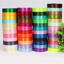 Width 2cm * 1 yard long ribbon / cloth belt / handmade ribbons diy wedding cake decoration holiday gifts