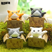 MOWIN 4pcs/lot Studio Ghibli Cute Cheese Cat Baby Figure Toys Safety Pvc Cartoon Cat Model Kids Nice Gifts Collection Juguete