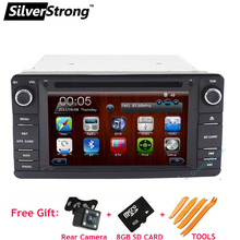 SilverStrong 2Din Car DVD Player for MITSUBISHI OUTLANDER LANCER ASX Sport with Radio GPS RDS 1080P