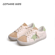 Buy CCTWINS KIDS 2018 Spring Children Fashion Star Shoe Baby Boy Brand Sport Sneaker Girl Toddler Casual Trainer White F2185 for $22.80 in AliExpress store