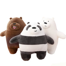 30cm plush cartoon white bear stuffed brown bear Chinese kungfu panda toys for boy China toys for children(China)