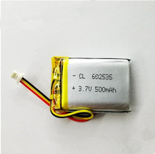 3.7V 500mAh Rechargeable li-Polymer Li-ion Battery For MIO tachograph MODEL 582535 SP5 mp3 GPS PSP papago HP F200/300C/310/500C/