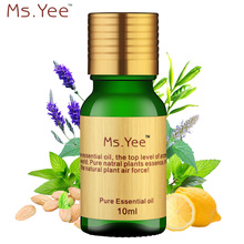 100% Natural Plant Extracts Aromatic Smell Essential Oils Release Hormones Help to Relax Body & Mind Best Aromatherapy Oil 10Ml(China)