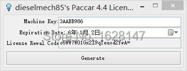 ESA Electronic Service Analyst v4.4 keygen unlock  for paccar<br><br>Aliexpress