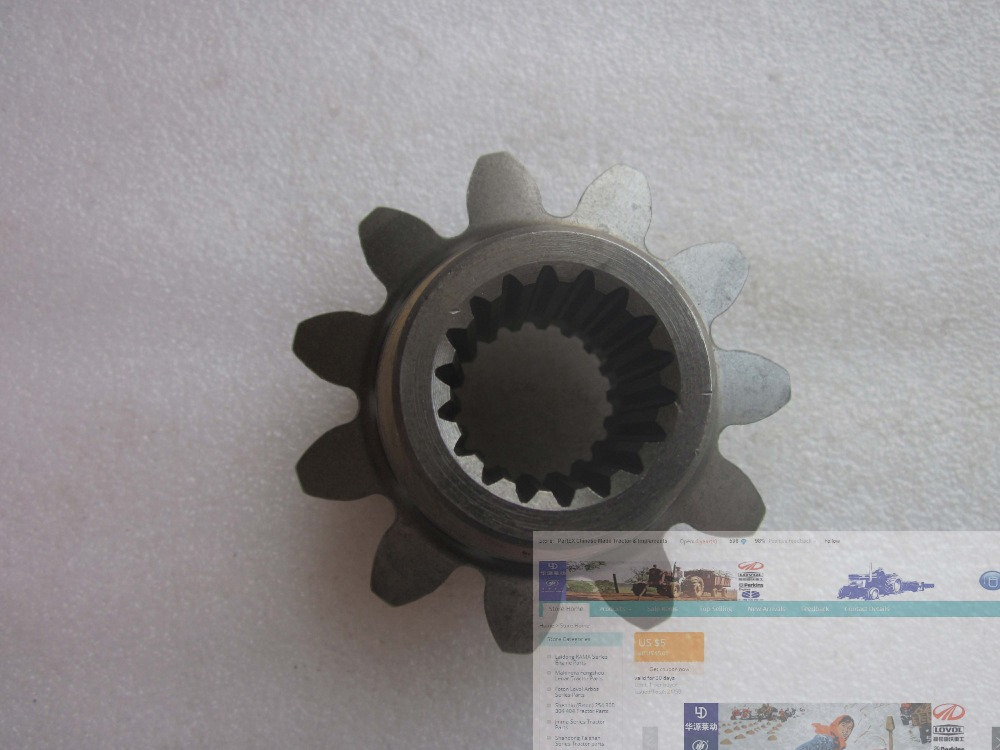 TC02311020020, the end small gear for tractor like TB404C<br>