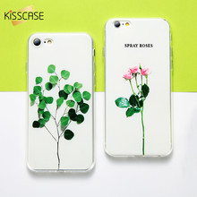 KISSCASE 3D Case For iPhone 6 7 8 plus Case Relief Leaf Cute Plant Flower Phone Cases For iPhone 5S 5 SE Coque For iPhone X Case(China)
