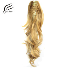 "jeedou 24"" 60cm 160g Synthetic Wavy Long Gradient Ponytails Hair Extensions Claw Ponytail Black Red Blond Pure Color Hairpieces(China)"