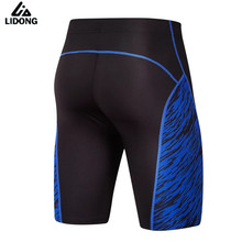 Men Running Shorts GYM Clothing Compression Tights Short Sports Football Basketball Cycling Soccer Shorts Joggers short Leggings(China)