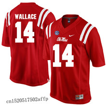 New style Nike 2017 Ole Miss Rebels Robert Nkemdiche 5 Boxing Jersey Basketballly Jersey Patrick Willis 49 Mike Wallace 14(China)