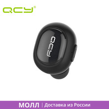 MALL QCY Q26 mono airpod earphone mini wireless Invisible headphone bluetooth 4.1 earbud with Mic for iphone android yotaphone(China)