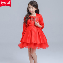 IYEAL Brand 2017 Winter Fashion Girls Kids Pageant Dress Princess Party Ball Gown Formal Prom Dresses With Jacket 3-10 Years(China)