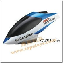 Double Horse Shuangma spare parts DH 9116-25 Blue Canopy Head Cover(China)