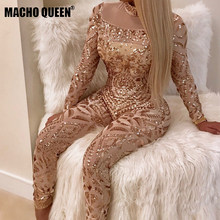 Summer Women Sexy Sequin Nude Tribal Tattoo Print Bodysuit Jumpsuit Sparkly  Stage performance Costumes 6f55b0f51ca7