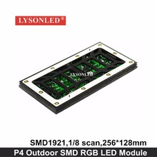 LYSONLED Small Pitch Clear Video Display Outdoor SMD P4 LED Module 256x128mm 1/8 Scan , P4 Outdoor SMD Full Color LED Panel(China)