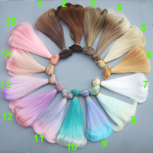free shipping 15 cm high temperature heat resistant doll hair for 1/3 1/4 1/6 BJD diy doll curly doll wigs