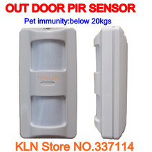 Wired Outdoor PIR Sensor Dual Pir Motion Detector Pet Immunity Connect Gsm Alarm Security System.
