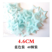 40pcs Stars Glow Bedroom Corridor Ceiling Fluorescent Wall Stickers Decal Decors