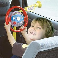 Kid Back Seat Car Steering Wheel Toy Driving Game Horn Electronic Sounds Light For Kids Children