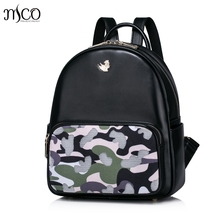 Women PU Leather Backpack Fashion Camouflage Female Daily Leisure Shoulder Bags Ladies Daypack Girls Hollow Out Travel Rucksack