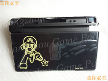 White/black color Full Housing replacement for Nintendo NDSL shell with parts