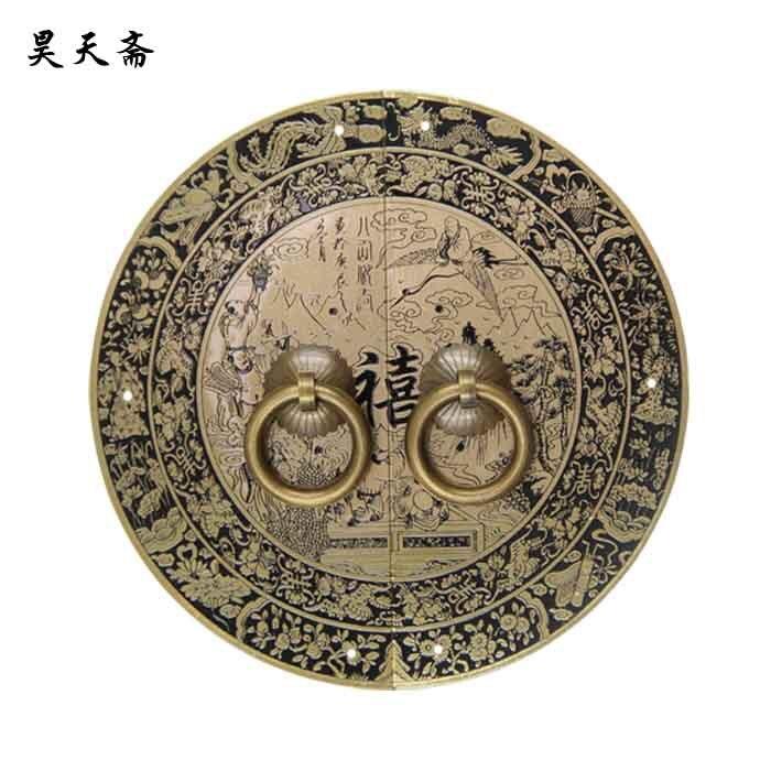 [Haotian vegetarian] bronze classical Chinese antique copper door handle copper handle Gods hi Jubilee paragraph<br>
