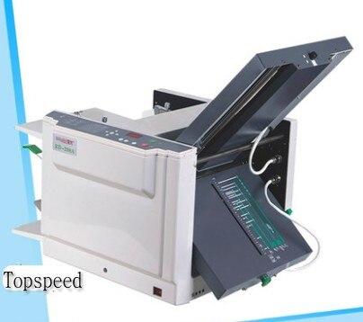 automatic paper folding machine 2_conew1