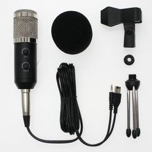 MK-F200FL 3.5mm Audio Wired Sound Recording Condenser Microphone with Shock Mount Holder Clip For Gaming Video Chatting