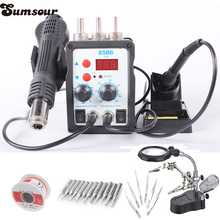 8586 110V 220V 700W 2 in 1 SMD Rework Soldering Station Hot Air Gun Solder Iron Welding Repair Machine With Free Gifts Magnifier