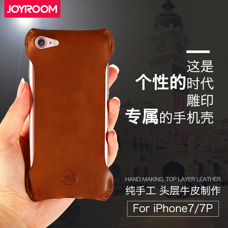JOYROOM new Mustang phone cover mobile phone shell handmade leather font b case b font FOR