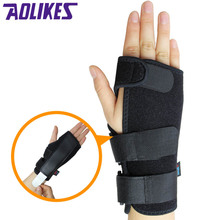 AOLIKES 1PCS Bandage Orthopedic Hand Brace Wrist Support Finger Splint Carpal Tunnel Syndrome Hand Safety
