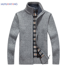 Plus Size 2XL 3XL Casual Mens Cardigan Sweater Stand Collar  Men's Sweaters Winter Warm Thick Velvet Sweaters Warm Clothing