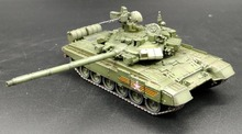 Search model Pavilion AS72053 1:72 Russian T90 main battle tank model Simulation model finished product Collection model(China)