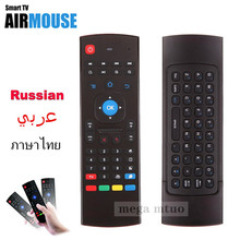 MX3 MX3-A Air Mouse Mini Wireless Keyboard Smart Remote Control 2.4G IR Learning Fly Air Mouse For Android TV Box(China)