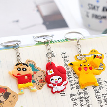suti Surper Cute Cartoon characters Keychains Cheese cat Bear Key chains Bag Pendant cat Owl Minion key Pendant Anime jewelry