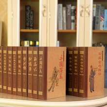 4pc [European] Jingmei new Chinese classical decorative bookcase books set office Chinese masterpiece props simulation Book(China)