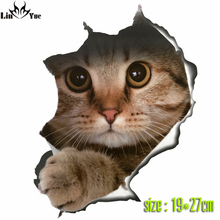 3D Cat Vivid Simulation Stickers For Car Laptop Decal Fridge Skateboard Kids Gift Kitchen Cute Home Decor Broken DIY waterproof(China)