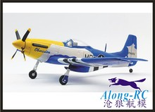 4 channel plane MINI  size park flyer  p51 mustang  (768-1) PNP set -EPO plane/  RC airplane/RC   HOBBY TOY /WINGSPAN 750MM