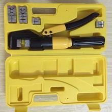 HOT 5PCS/lot Hydraulic Crimping Tool Hydraulic Crimping Plier Hydraulic Compression Tool YQK-70 Range 4-70MM2 Pressure 6T K38