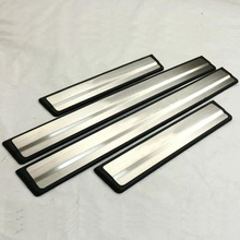 High quality stainless steel door sill Scuff Plate Welcome Pedal 4pcs For Rogue X-Trail t32 2017 2014 2015 2016(China)