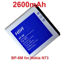 2600mAh BP-6M / BP 6M High Capacity Battery Use for Nokia 6151/6233/6234/6280/6288/9300/9300i/N73/N77/N93/N93S(China)