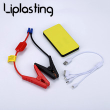 Liplasting 10000mAh Mini Car Jump Starter Portable Emergency Charger Battery Booster Power Bank for Car Mobile Tablet Camera