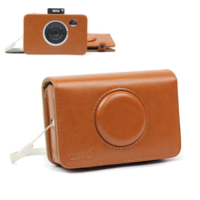"Caiul Brown PU Leather 3.5"" Bag Case Cover Carry Shell Pouch For Polaroid Snap Touch Instant Print Digital Camera"