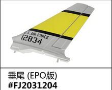 Buy EPO vertical tail wing set Freewing F86 80mm EDF plane F-86 rc plane 6S version for $22.56 in AliExpress store