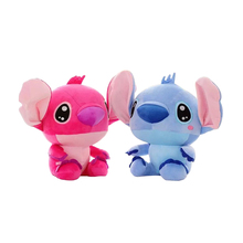 "8"" 20cm Kawaii Lion And Stitch Plush Toys Anime Lilo And Stitch Plush Stich Soft Stuffed Animal Dolls Children Toys 2 Colors"