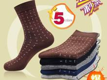 Free Shipping 10pairs/lot Man's cotton Socks, cheap and high quality from factory, men sox