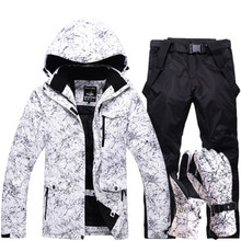 Lover Men And Women Waterproof Ski Suit Mountain Skiing Suit For Men Thicken Warm Ski Snow Jacket+Snowboard pant Ski Set(China)